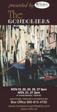 Gondoliers poster full size